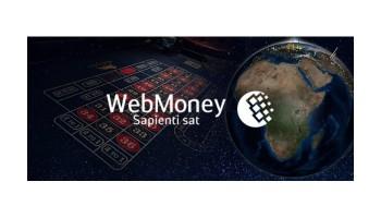 Казино онлайн WebMoney
