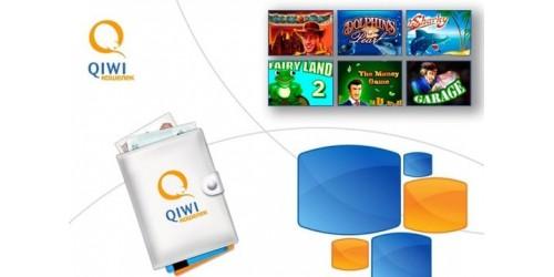 Игровые автоматы на деньги с Qiwi кошелька