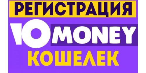 Казино онлайн YouMoney