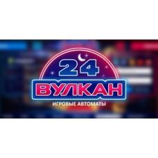 Vulkan 24 club